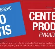 pixmania banner1 Códigos Promocionales para Primeras Marcas en Pixmanía