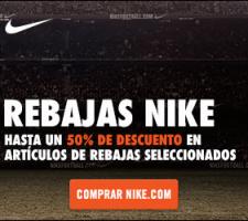 nike rebajas Rebajas Nike - exclusivas Pre-Rebajas Verano 2013