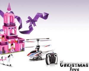 christmas toys Juguetes Christmas Toys - pidelos ahora con descuentos!
